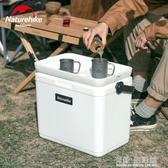 冰桶 便攜手提保溫箱冷藏箱車載戶外野餐食品冰塊保冷保鮮箱冰桶AQ 有緣生活館