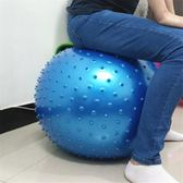 帶刺按摩瑜伽球加厚防爆健身球孕婦瑜珈球球大龍球可授權igo   蓓娜衣都