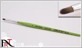 『ART 小舖』德國 da Vinci 達芬奇學生級375 半圓頭綠桿合成纖維畫筆4 號