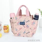 手提袋子帆布的手提包ATF  英賽爾3c專賣店