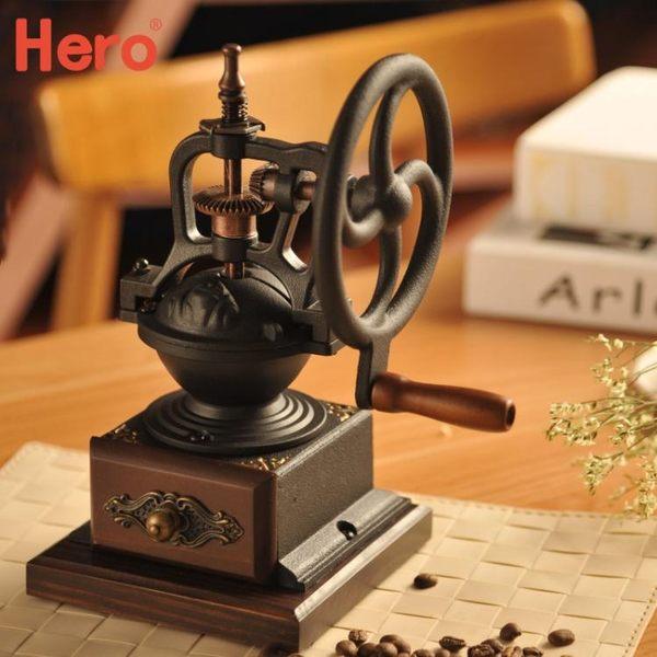 磨豆機 Hero 手搖磨豆機 家用 咖啡豆研磨機 復古手動磨豆機 咖啡磨粉機【快速出貨八折搶購】