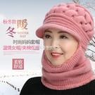 針織帽 中老年人帽子女秋冬季防寒騎車毛線帽保暖加絨媽媽帽老人奶奶冬天 雙十一全館免運