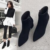 小跟短靴女2020秋季新款尖頭女靴粗跟中跟馬丁靴韓版百搭短筒女靴 小艾新品