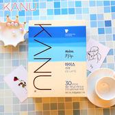 韓國 MAXIM KANU 孔劉微糖冰拿鐵 夏日限定版(13.5g*30)【庫奇小舖】