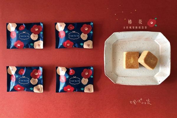 10入 台灣製 椿花秋月 鳳梨酥鋁箔袋 機封袋【D092】包裝袋 餅乾袋 月餅袋 中秋節 封口袋 新年