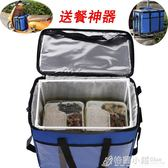 新款外賣保溫箱送餐 冷藏袋 便攜 外賣箱快餐包送外賣的箱子ATF 格蘭小舖