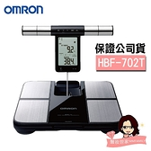 歐姆龍 HBF-702T 歐姆龍ORMON體脂計【醫妝世家】