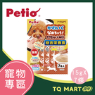 Petio 犬用點心 主食肉泥-雞肉+肝臟 7條/包【TQ MART】