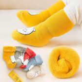 兒童新生嬰兒棉襪子寶寶加絨加厚保暖腳套冬天毛絨絨防寒防凍襪子