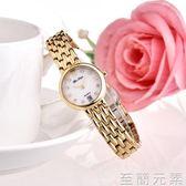 女士手錶女士超薄防水簡約石英表 貝殼小表盤精鋼非機械女表 至簡元素