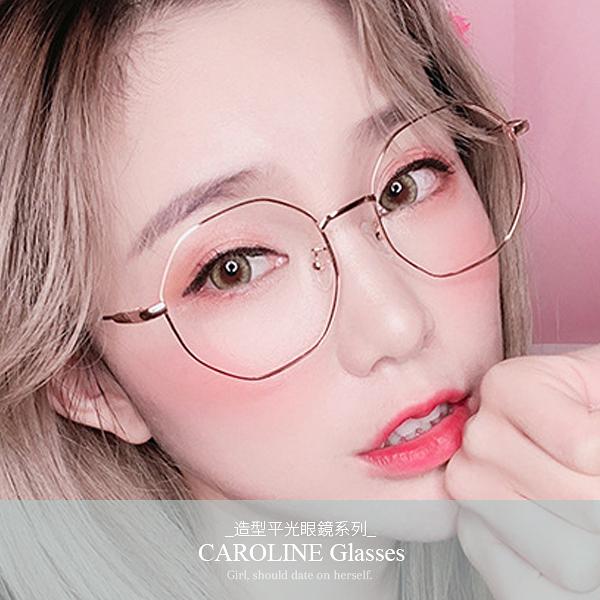 《Caroline》★年度最新款平光鏡甜美.自然.氣質時尚平光眼鏡 71453