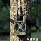 戶外攝像頭彩信打獵相機防盜賊山林野外狩獵果園監控防水夜視高清 igo摩可美家