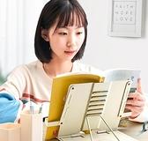 讀書架 閱讀架看書支架可調節簡易書架子桌上學生固定書本靠書夾書器【快速出貨八折下殺】