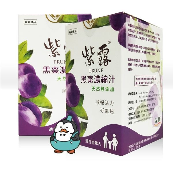 綠寶 紫露 黑棗濃縮汁 330g