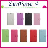 Asus ZenFone4 ZE554KL 5.5吋 荔枝紋皮套 側翻手機套 支架 磁扣 錢包款保護殼 插卡位手機殼 保護套