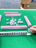迷你旅行小號麻將麻將牌便攜式小型網紅宿舍手搓家用袖珍遊戲紙牌  ATF 魔法鞋櫃