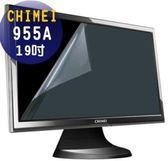 EZstick靜電式電腦LCD液晶螢幕貼-CHIMEI 955A 19吋寬 專用