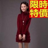 洋裝-漸層蛋糕裙保暖防寒高領羊毛針織連身裙6色63c8【巴黎精品】