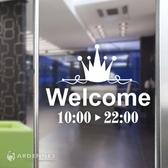 【ARDENNES】營業時間貼 / 開店時間 / 店面、公共場所 防水貼紙  PCT005賓至如歸