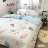 夏季床上四季套 公主風草莓床上四件套學生宿舍單人床單被套 LJ2751『紅袖伊人』