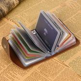 卡包 男女超薄多卡位名片夾 小卡夾女式卡片包 信用卡套卡袋   芊惠衣屋