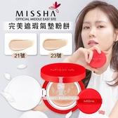 韓國 MISSHA 完美遮瑕氣墊粉餅 15g