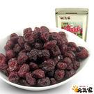 元氣家  蔓越莓果粒(200g)...