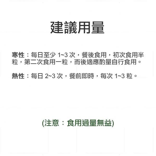 九龍齋 藤黃果油切梅 180g 酵素梅【小紅帽美妝】