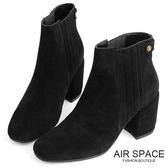 短靴 彈性帶飾絨面粗跟短靴(黑) -AIR SPACE