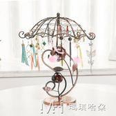 創意鐵藝可旋轉首飾架飾品項鍊耳環耳墜傘形收納首飾展示架子        瑪奇哈朵