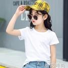 女童短袖T恤2021夏裝新款兒童白色上衣純棉中大童純白體恤半袖潮 小艾新品