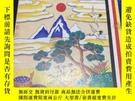 二手書博民逛書店罕見韓國十長生圖增補版Y366893 金萬熙 韓國民俗 出版1987