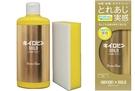 日本原裝 Prostaff 保時達 煌品高級系列 黃金級玻璃清潔劑 油膜去除劑 效果加倍 前擋玻璃處理