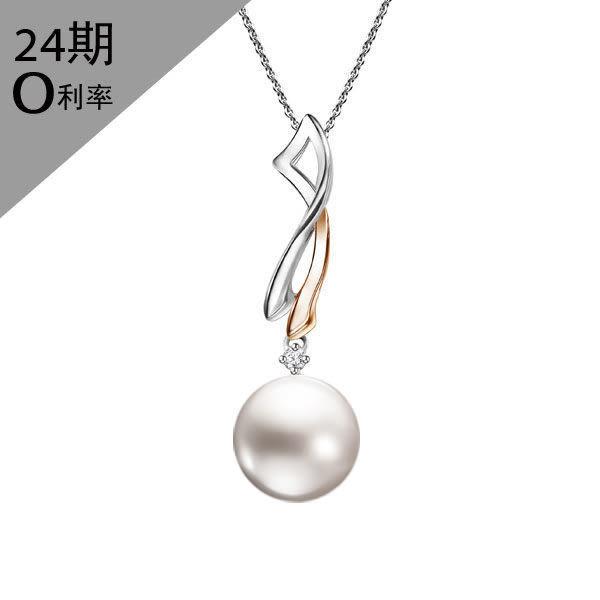 天然珍珠項鍊 9 mm D&D 迷幻流光系列