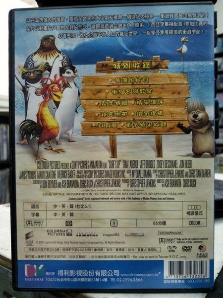 挖寶二手片-Y29-001-正版DVD-動畫【衝浪季節】-國英語發音