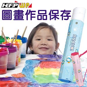 7折 HFPWP 企鵝無重量安全圖筒 粉藍 外銷歐洲精品 PP環保無毒材質 台灣製 TUBE-PB