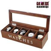 韓米琪木質手表飾品收納盒手鐲手鐲文玩收藏盒包絨手表盒【紅人衣櫥】