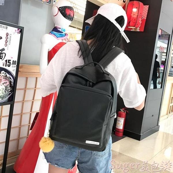 新品皮革後背包高級感包包後背包女古著感韓版新款軟PU皮大容量學生書包少女背包