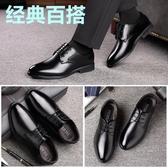 皮鞋商務正裝皮鞋男士內增高男鞋夏季青年韓版英倫黑色圓頭休閒鞋透氣 聖誕交換禮物