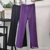 冬季新款ins網紅紫色休閒褲高腰顯瘦料開叉微喇叭褲潮 阿卡娜