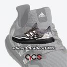 adidas 慢跑鞋 UltraBOOS...