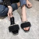拖鞋 網紗珍珠小香風拖鞋女外穿新款時尚百搭網紅平底港風涼拖 618購物節