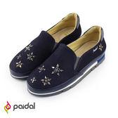 Paidal 優雅奢華鑽飾輕運動休閒鞋-奢華藍