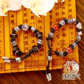 潘朵拉手鍊 真愛結果 象徵手鍊 含開光 臻觀璽世 IS4139