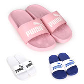PUMA Popcat 女運動拖鞋(游泳 海邊 海灘 戲水≡體院≡