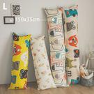 日式長抱枕-L(35x150cm) 【斯德哥爾摩】
