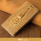 鱷魚紋S8/S9/N8/N9三星保護套 S10/S10e/S10 Plus保護殼 Note10翻蓋手機殼SamSung Note 10 Plus手機套