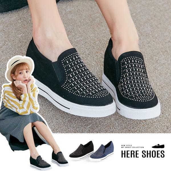 [Here Shoes]修長美腿內增高金屬鉚釘造型設計布面6CM厚底懶人鞋休閒鞋─KSNQ16