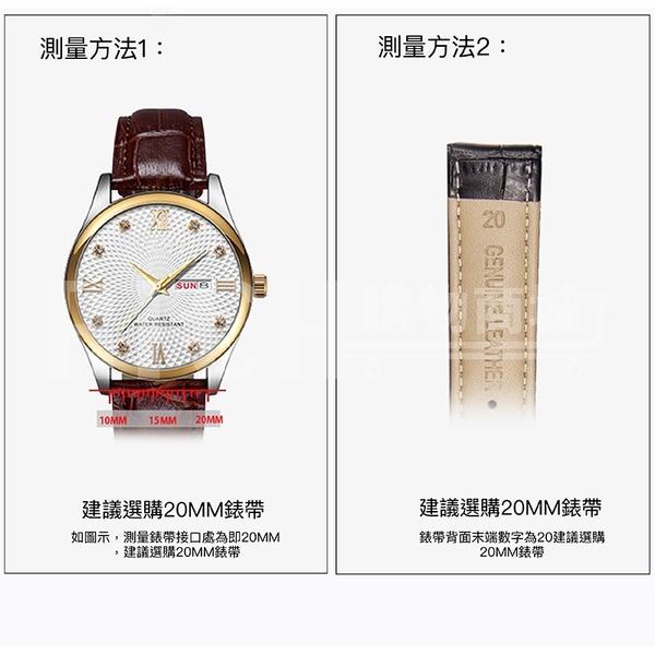 金扣款 柔軟超薄錶帶 真皮磨砂底皮女款手錶帶 平身針紋頭層小牛皮錶鍊