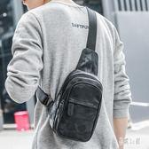 新款韓版胸包男包運動休閒小包包男斜挎包單肩包時尚背包 DJ1749『易購3c館』